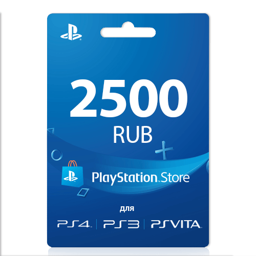 Playstation 2500 RUB kopen Russland